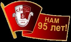 флаг 95 лет